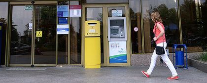 почта банк в крыму адреса