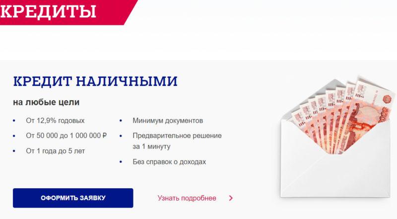 ипотечный калькулятор почта банк