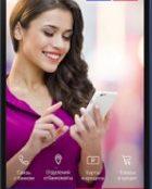 мобильное приложение почта банк