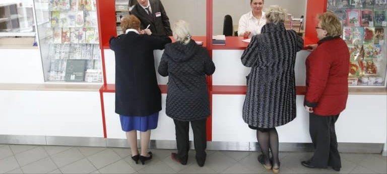что такое услуга гарантированная ставка почта банк