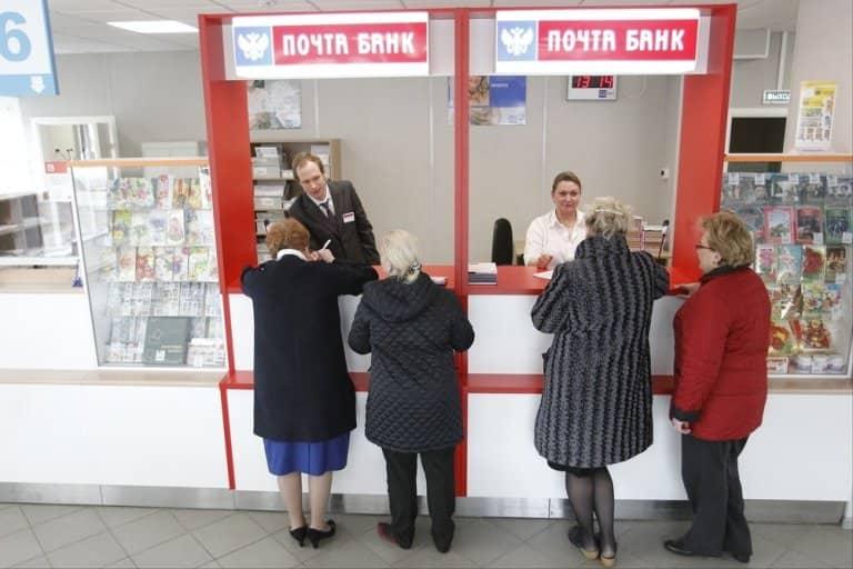 Можно ли досрочно погасить кредит в почта банке по супер ставке 10