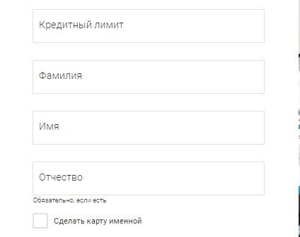 онлайн заявка на карту почтовый экспресс