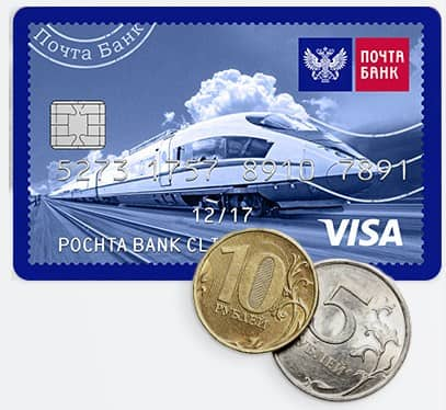 почта банк почтовый экспресс