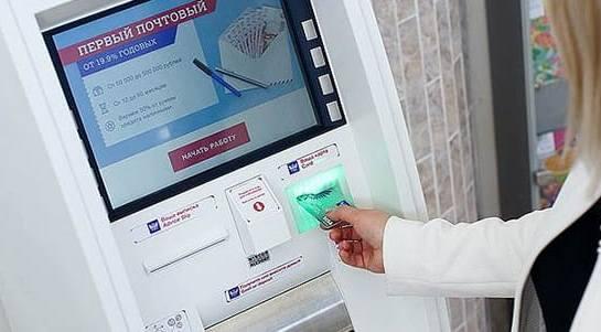 банкоматы партнеры почта банк