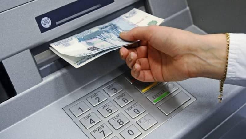 где снять деньги без комиссии почта банк