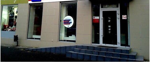почта банк кредит под залог