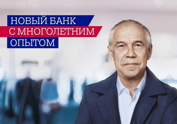 Кредит под залог в банке украина