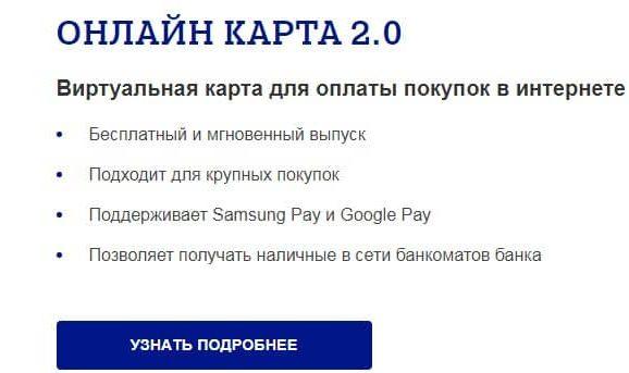 онлайн карта 2.0
