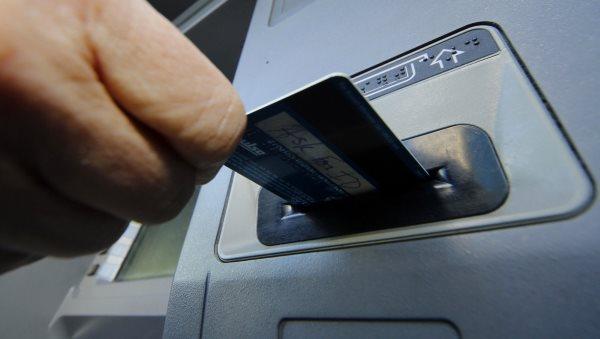 почта банк партнеры без комиссии