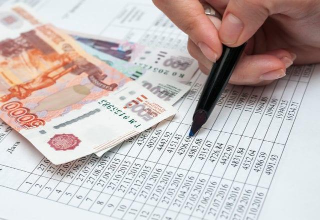 Тинькофф банк для пенсионеров кредит оформить онлайн