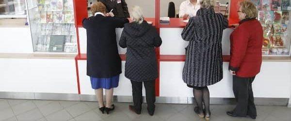 информация о почта банке