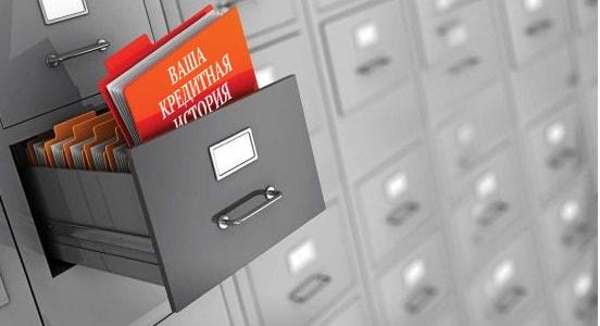 взять кредит с плохой кредитной историей в почта банке