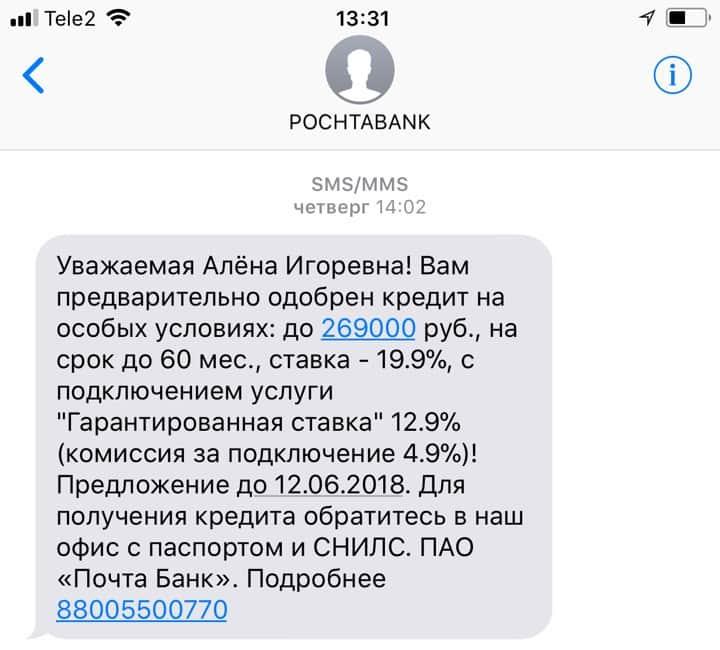 Частные кредиторы в казахстане дающие займ без предоплаты