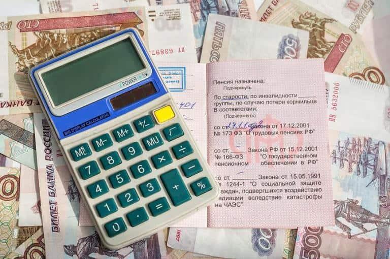 индексация пенсии работающим пенсионерам