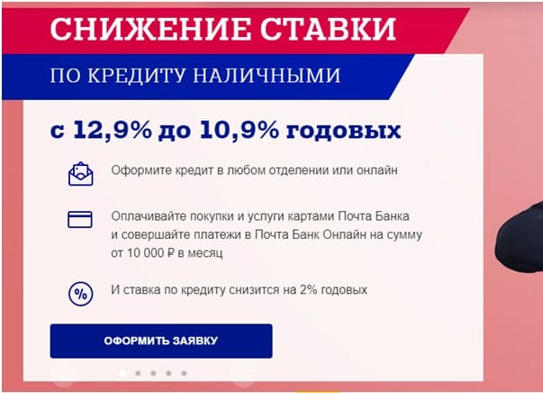 займ на карту с плохой ки zaim s plohoi ki.ru