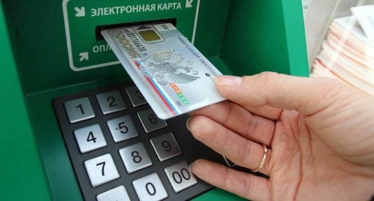 банкоматы для снятия денег в крыму