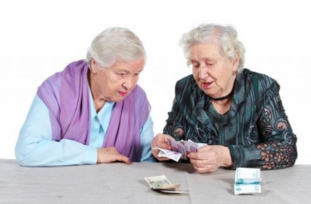 минимальная пенсия в крыму