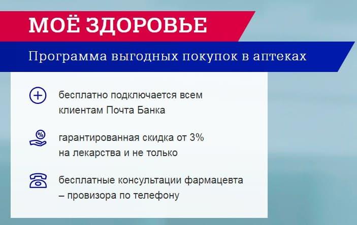 хоум кредит банк в иркутске адрес