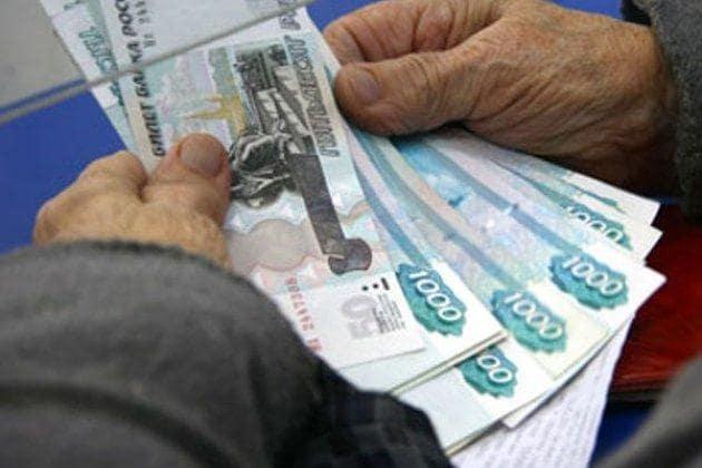 график выплат пенсий в сентябре