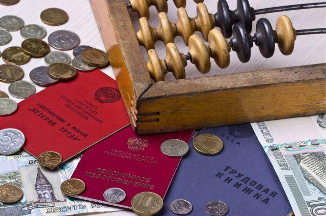 выплата пенсии в сентябре